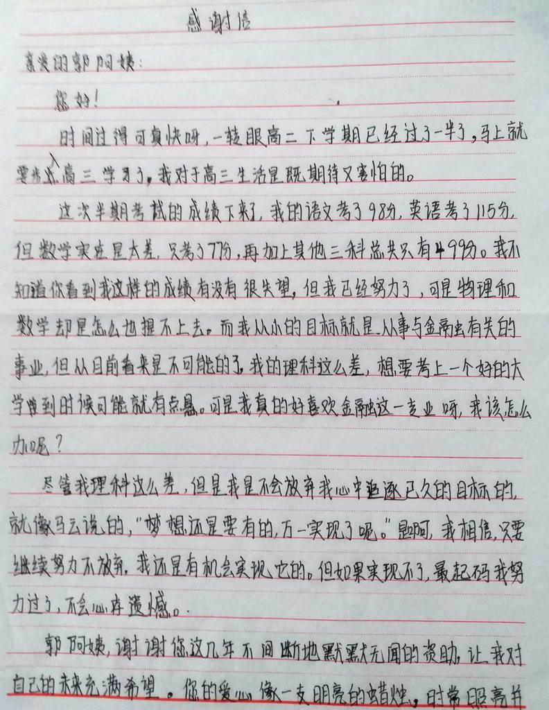 白小萍1.jpg