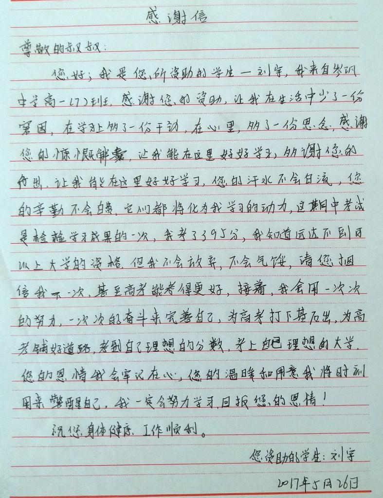 刘宇.jpg