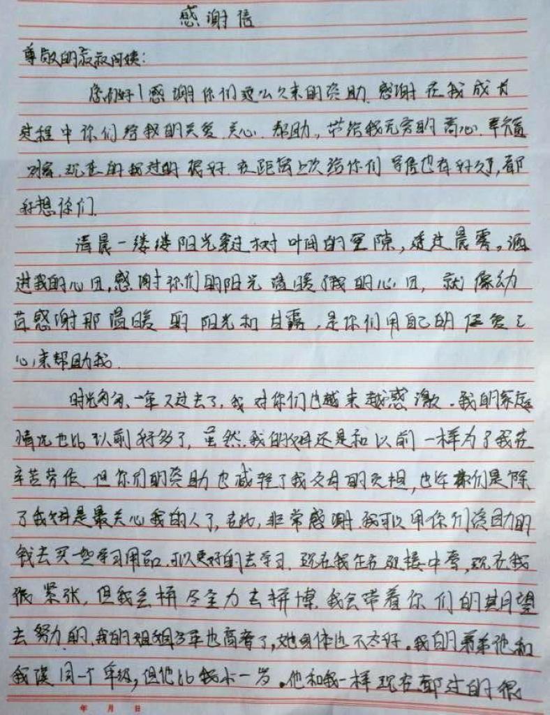 蒲雪燕1.jpg