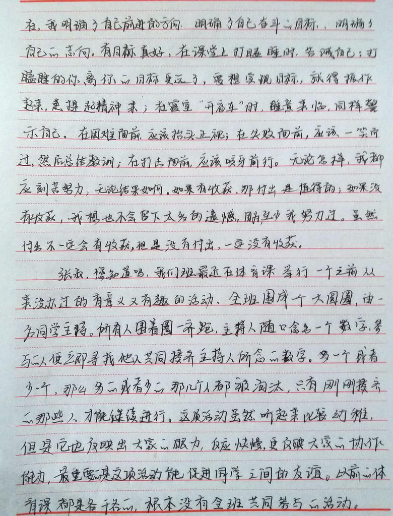 杨乾梅2.jpg