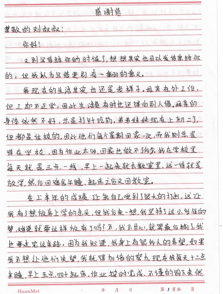 李恋1.jpg