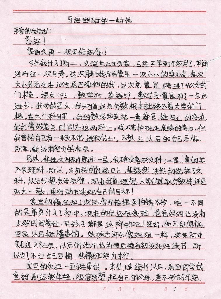 刘妮1.jpg