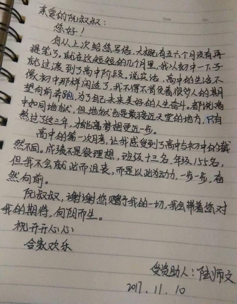 陆师文.jpg