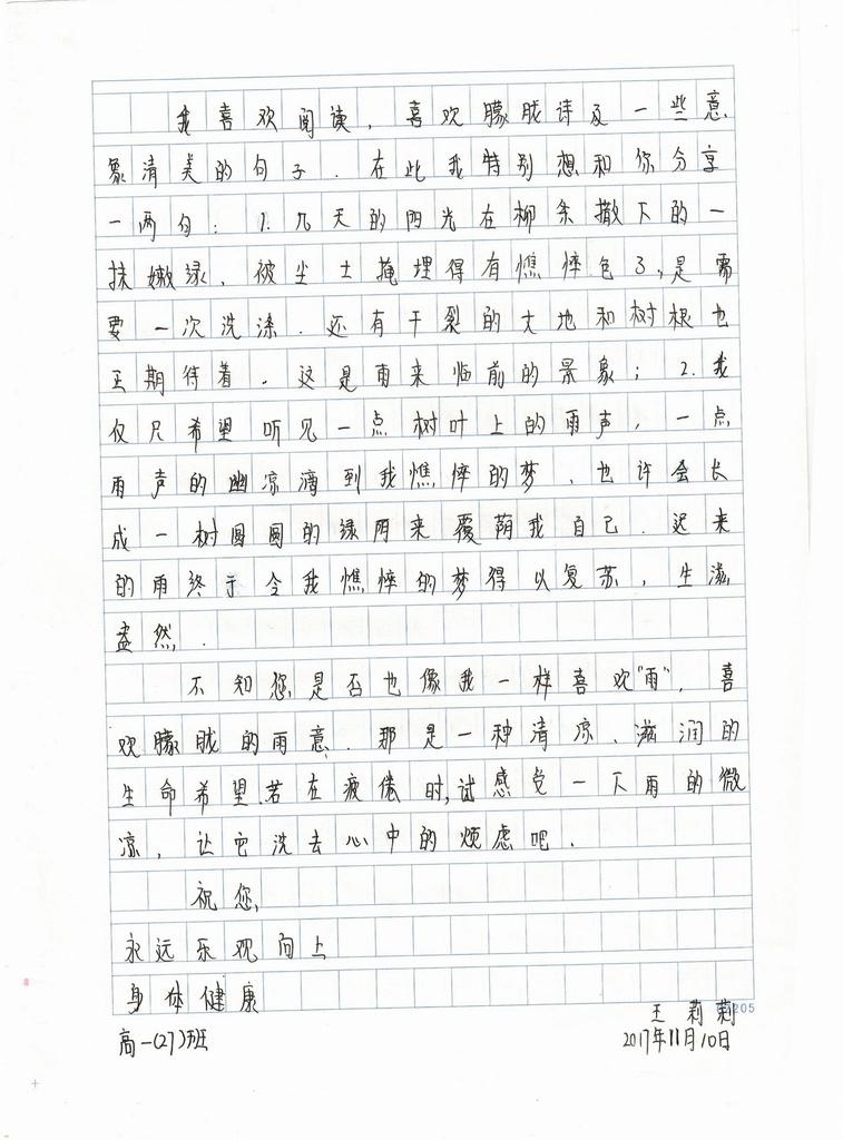 王莉莉2.jpg