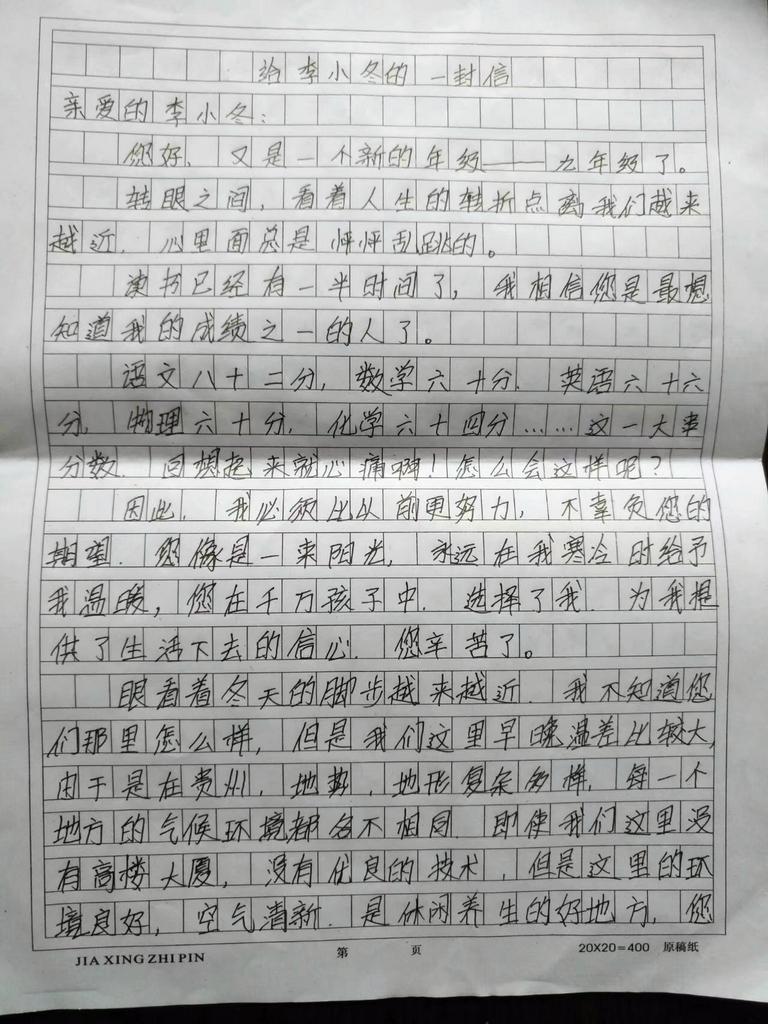 王冉萌1.jpg