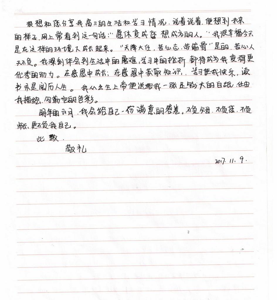 王小岗2.jpg
