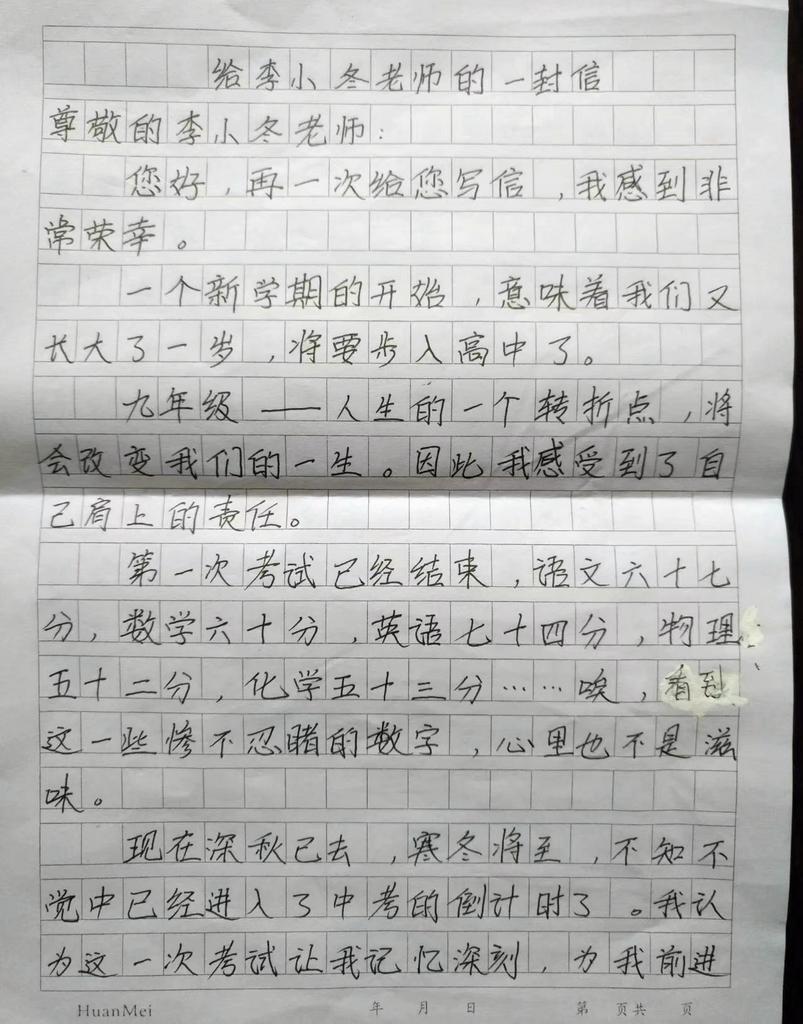 吴端艳1.jpg