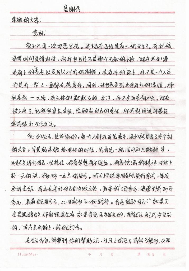 肖江琴1.jpg