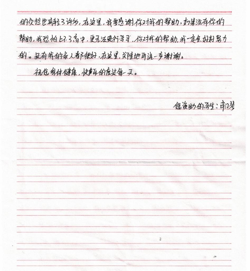 肖江琴2.jpg