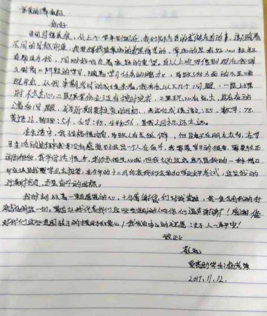 杨孝荣.jpg