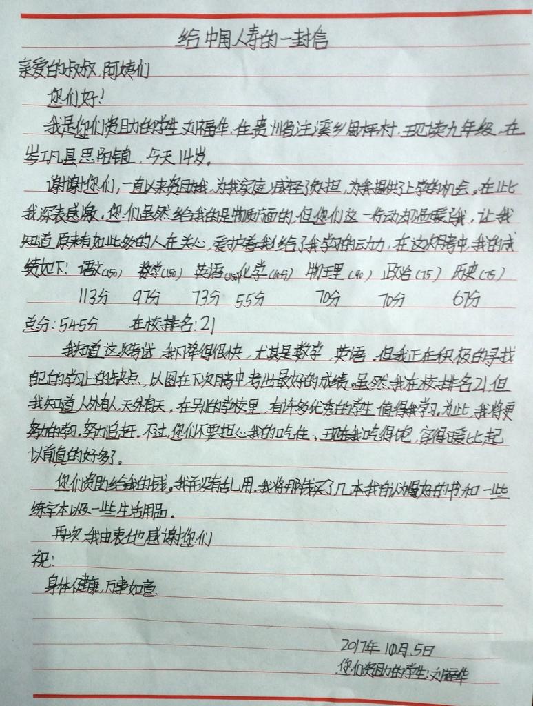 九(4)刘福华.jpg