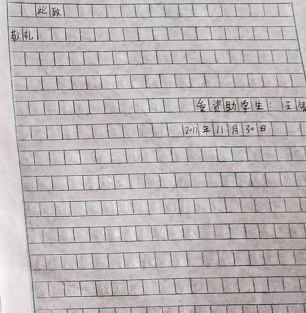 王倩3.jpg