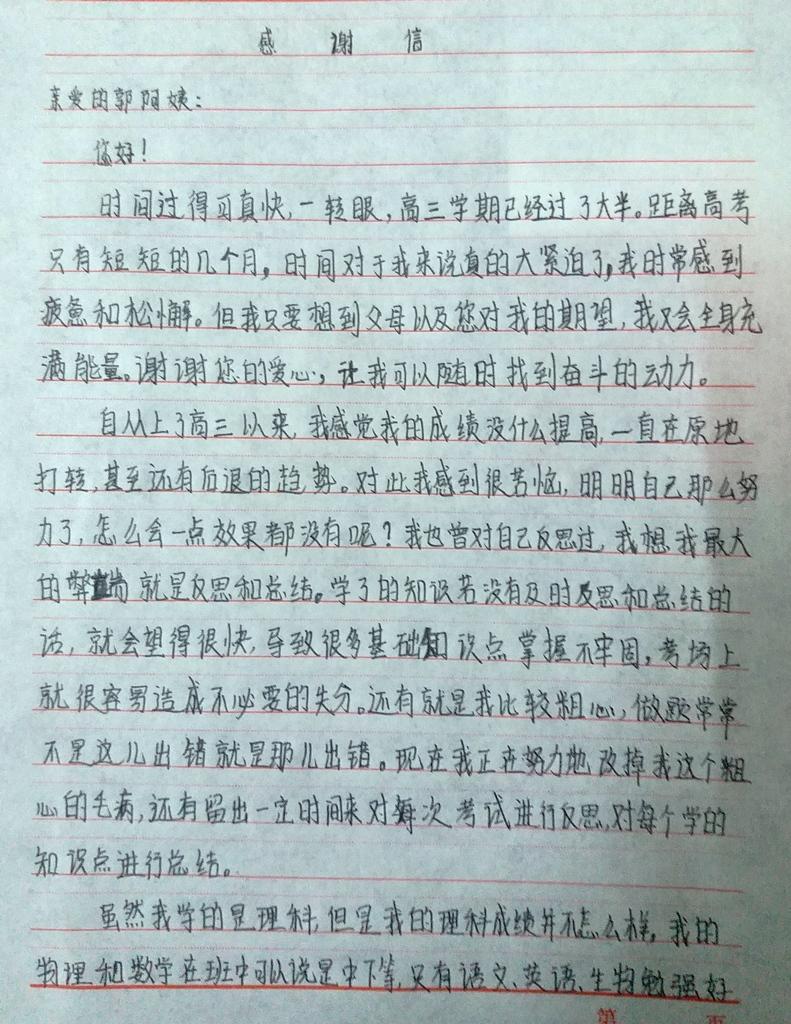 杨乾梅1.jpg