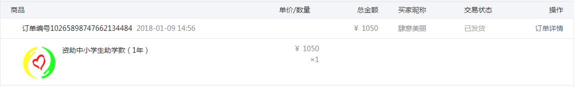 落落天涯(张成芳)助学款.png