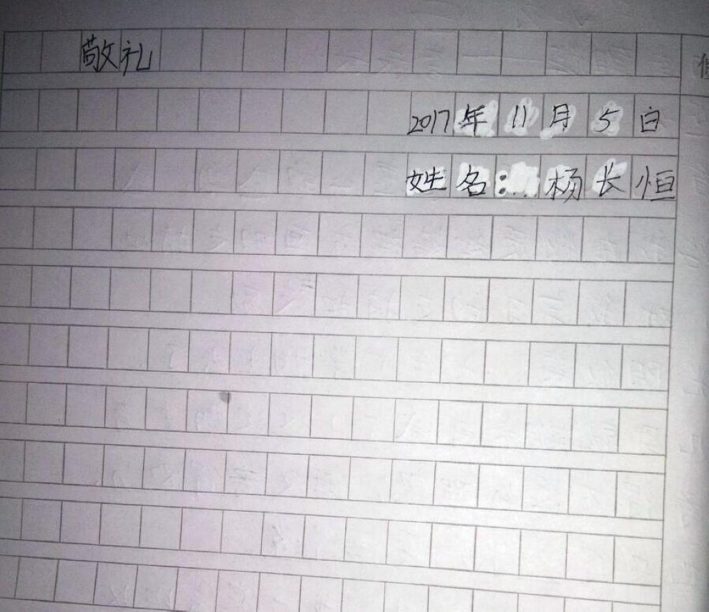 杨长恒2.jpg