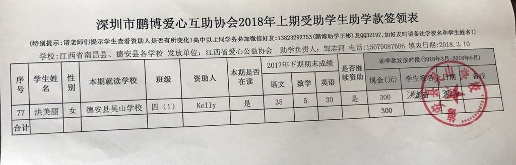 吴山学校1人.jpg