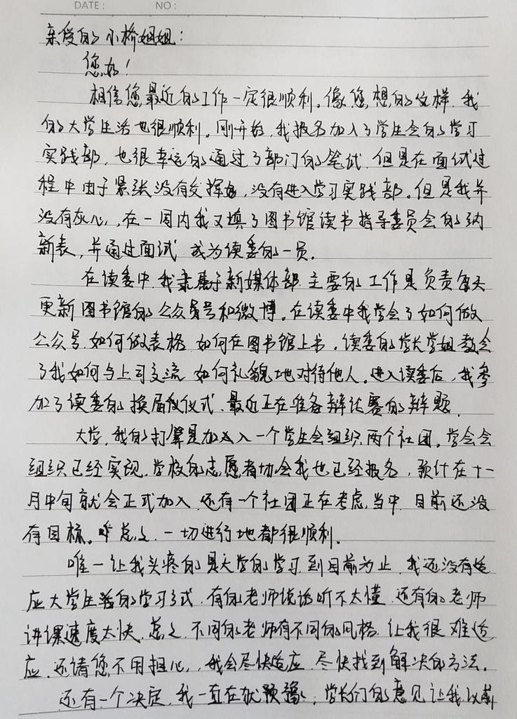 李冉1.jpg