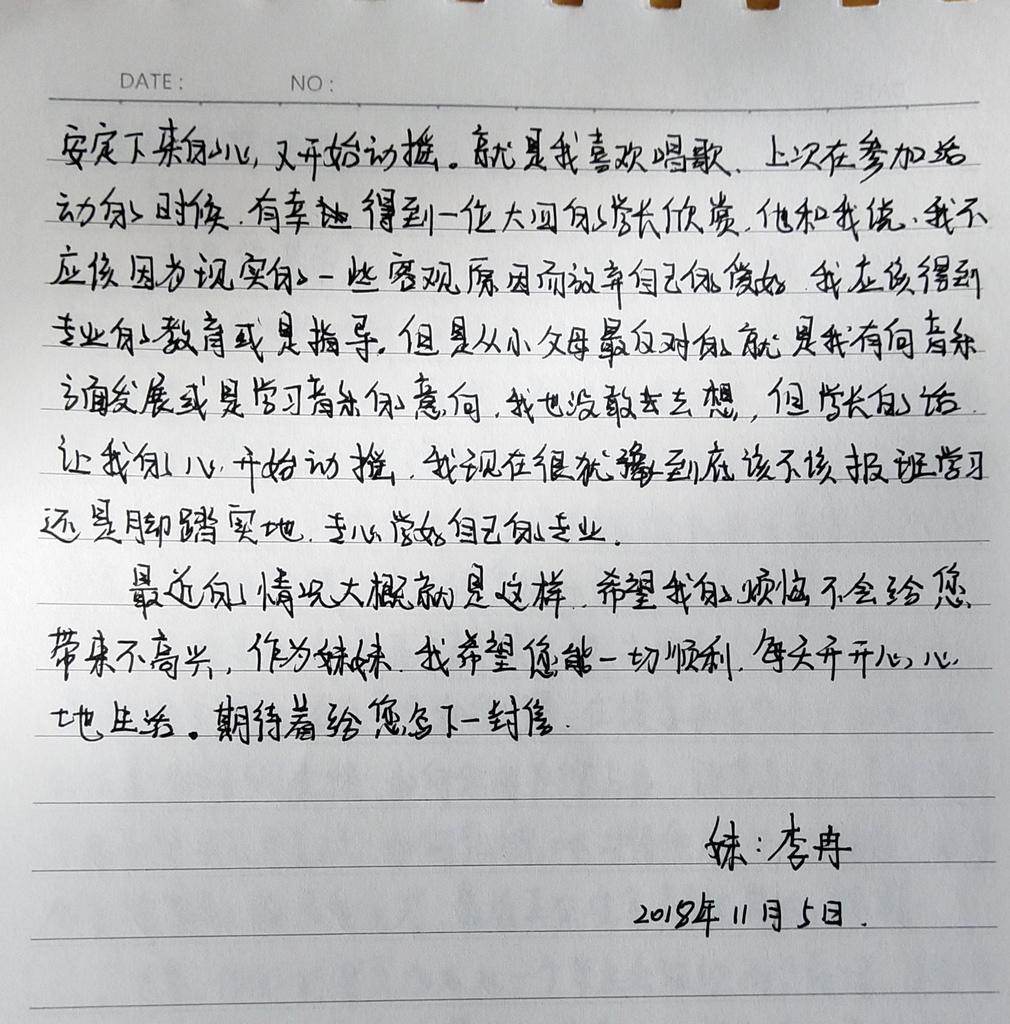 李冉2.jpg