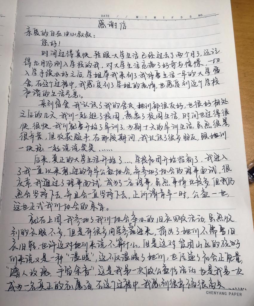 刘心语1.jpg