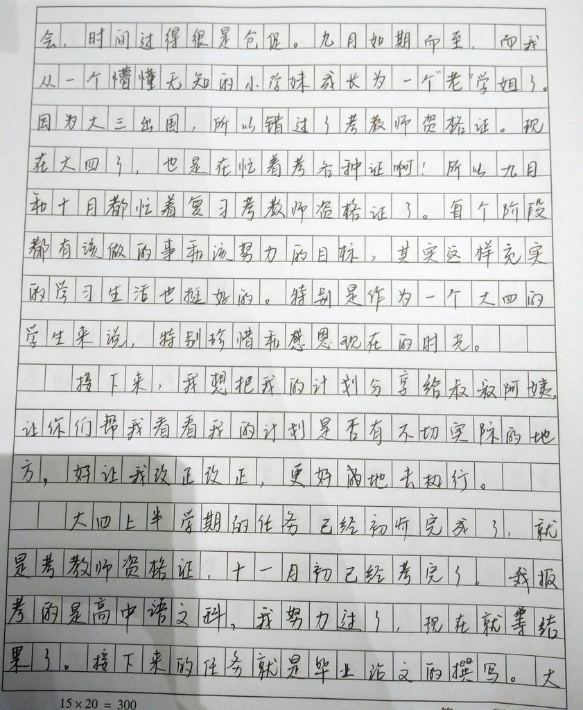 秦芳云2.jpg