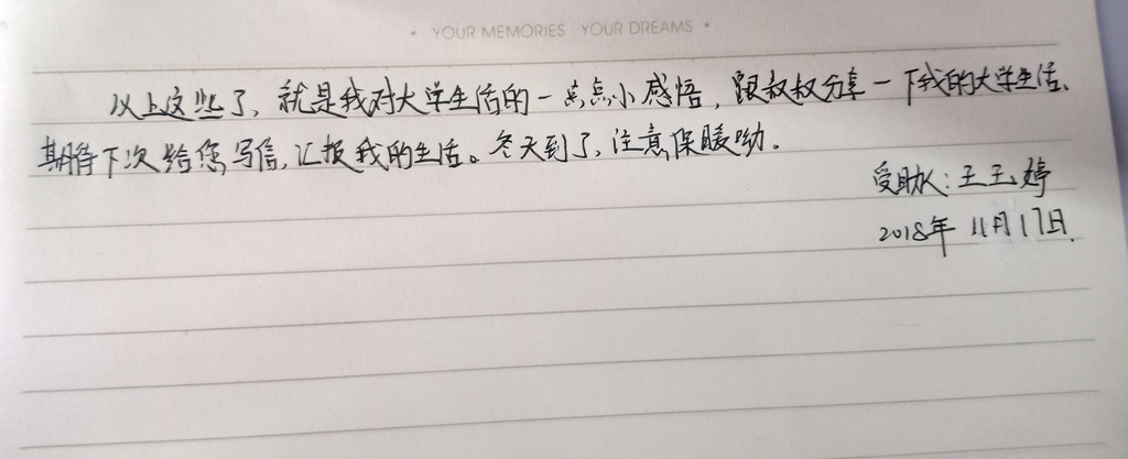王玉婷2.jpg