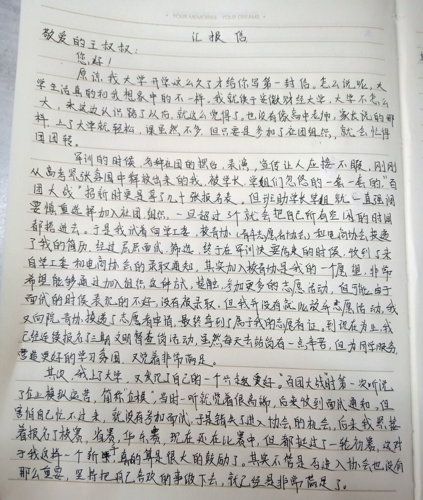 王玉婷1.jpg