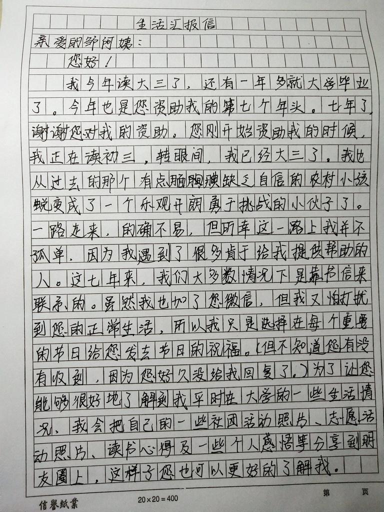 刘勇君1.jpg