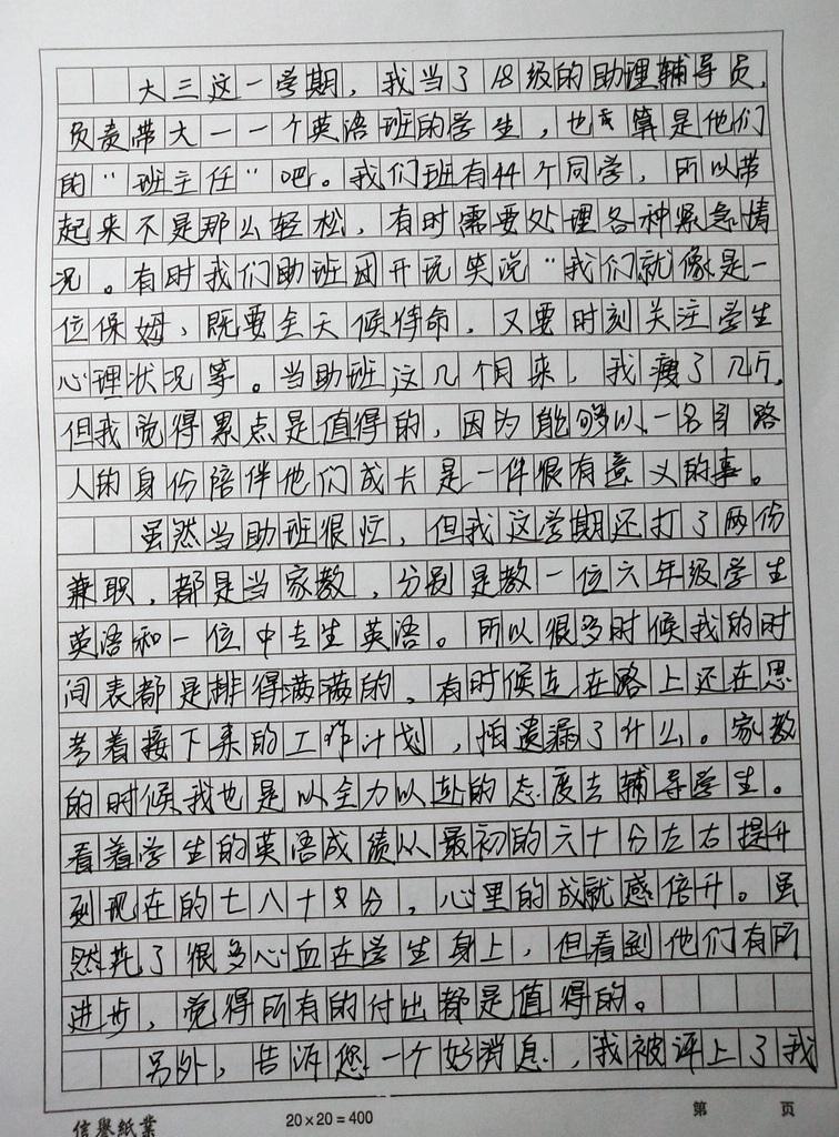 刘勇君2.jpg