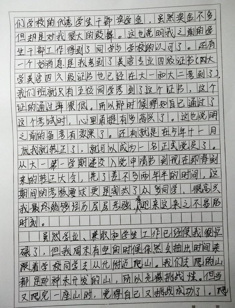 刘勇君3.jpg