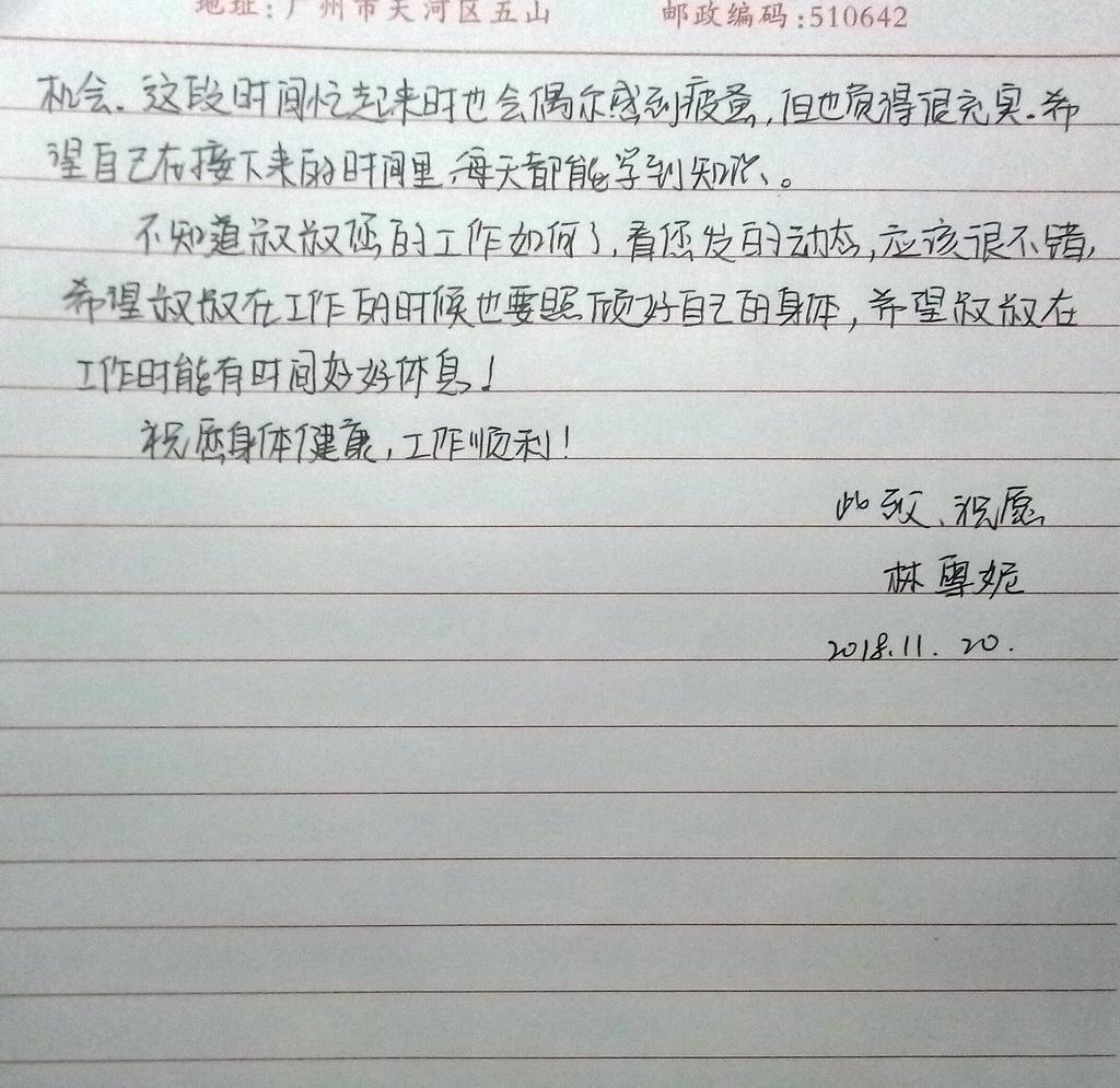 林雪妮2.jpg
