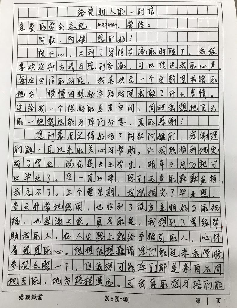 李林峰1.jpg
