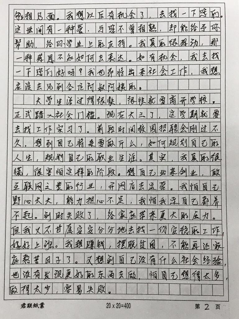 李林峰2.jpg