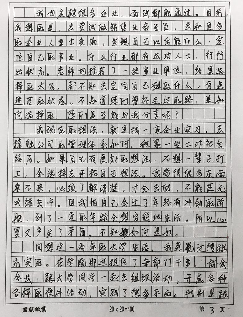李林峰3.jpg