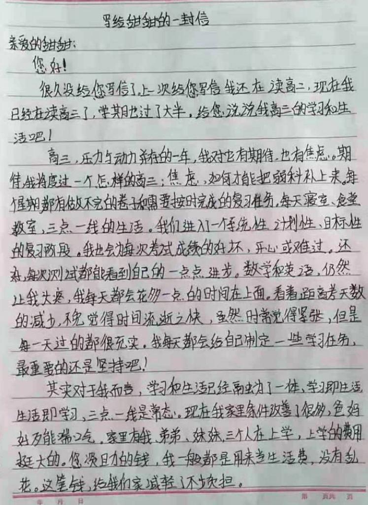 6  刘妮.jpg