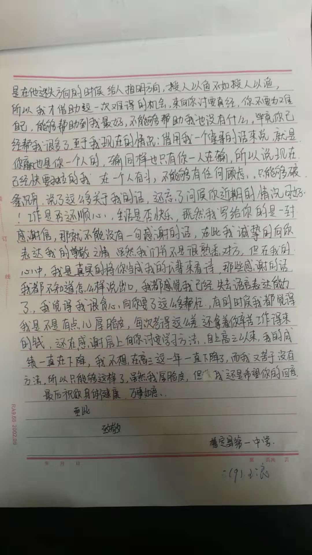 8   王浪 (2).jpg