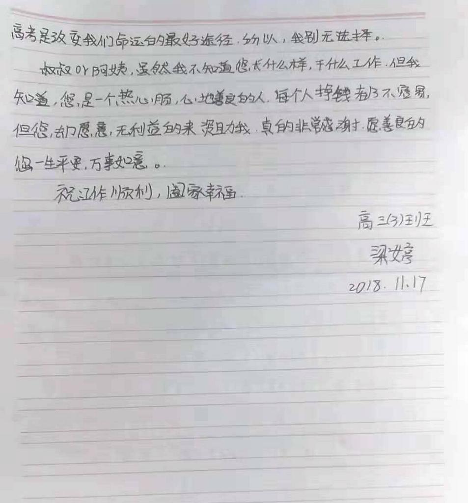 10  梁婷 (2).jpg