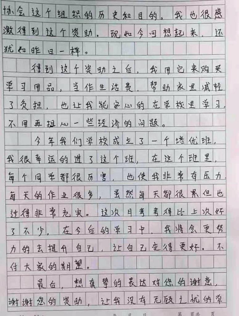13  鲍兴艳 (2).jpg