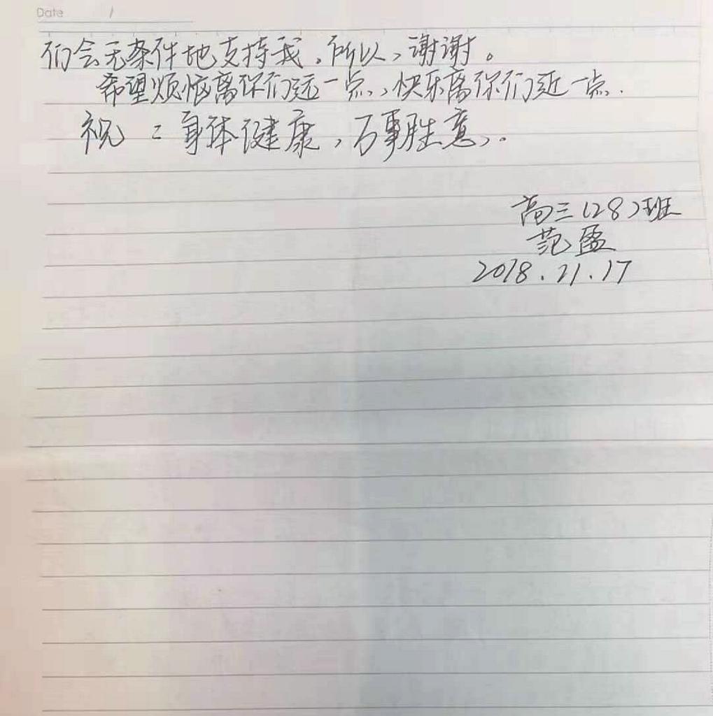 18  范盈 (2).jpg