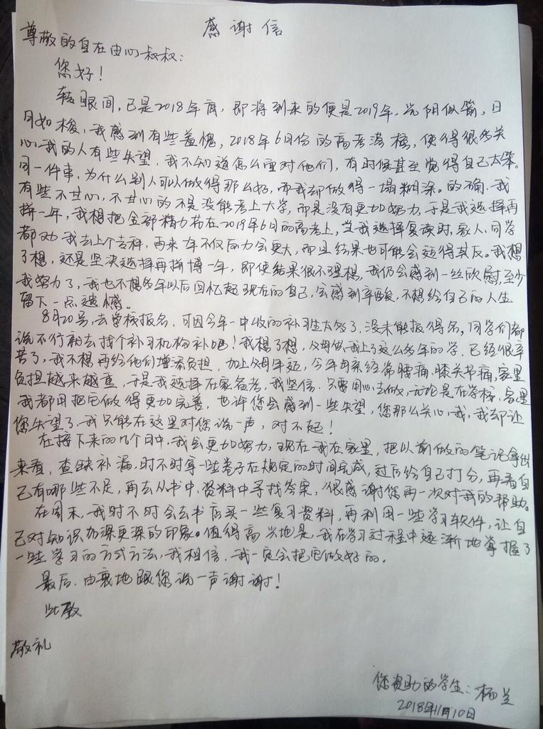 20  杨兰.jpg
