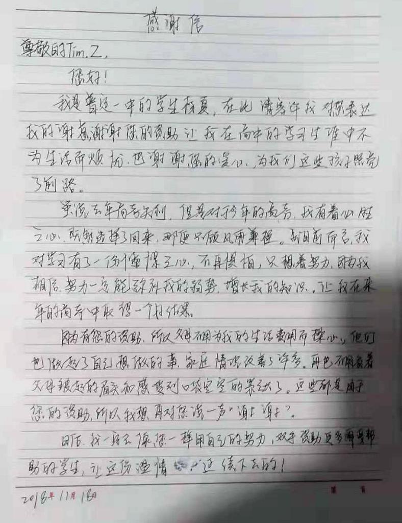 23  杨夏.jpg