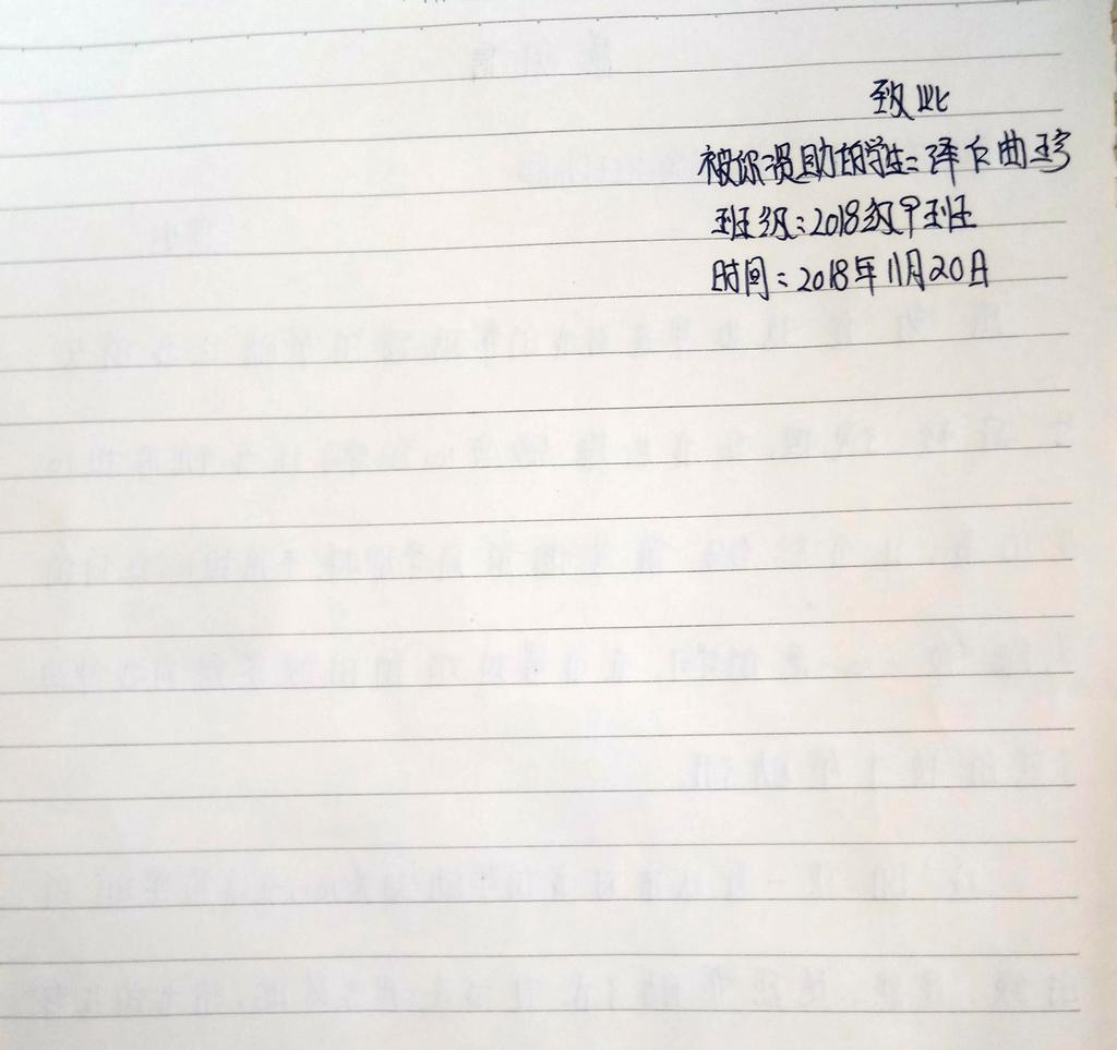 泽仁曲珍2.jpg