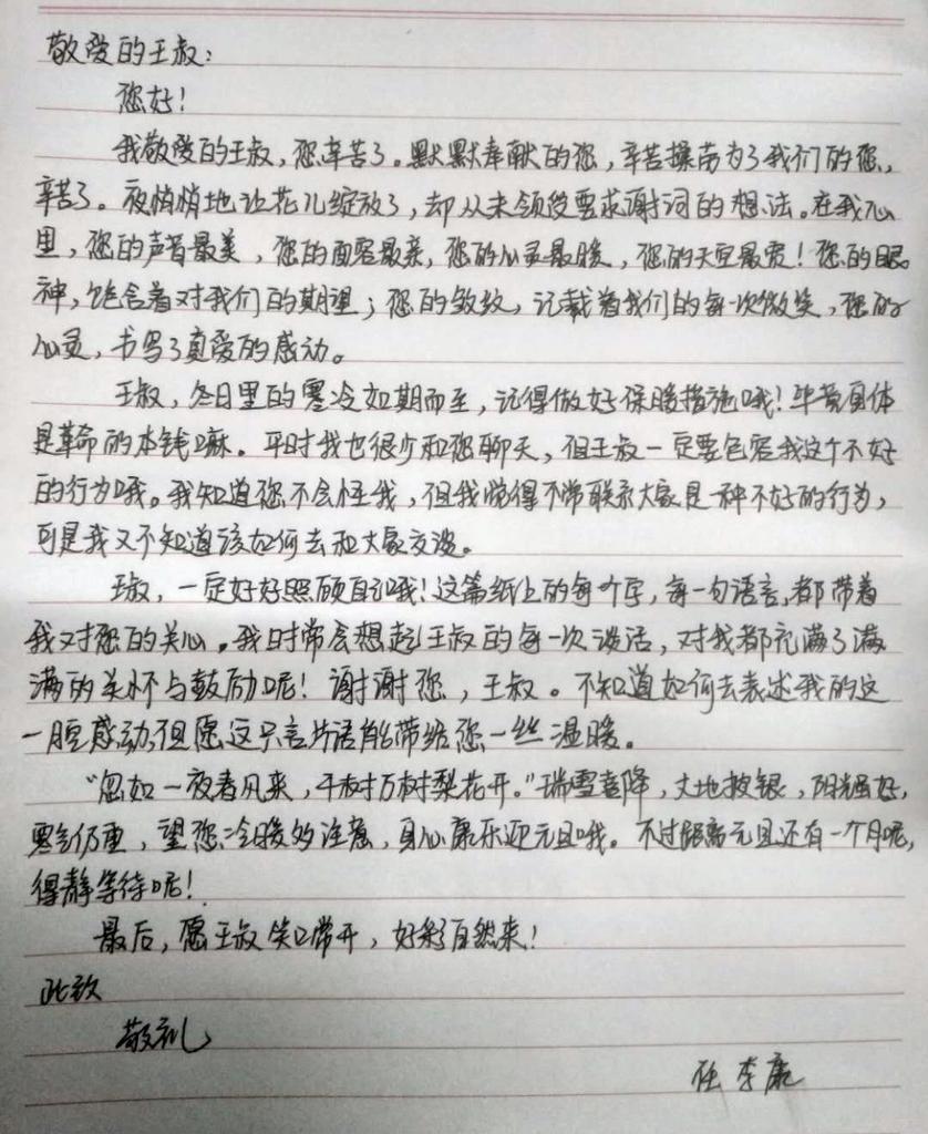 任李康2.jpg