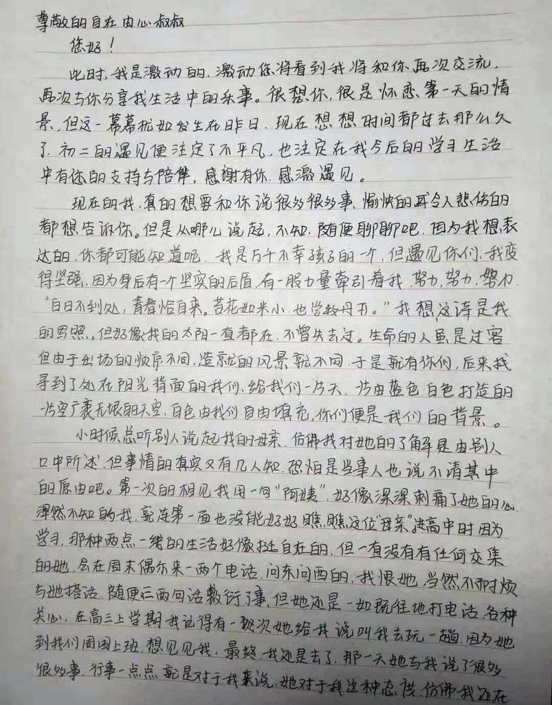 王小岗1.jpg