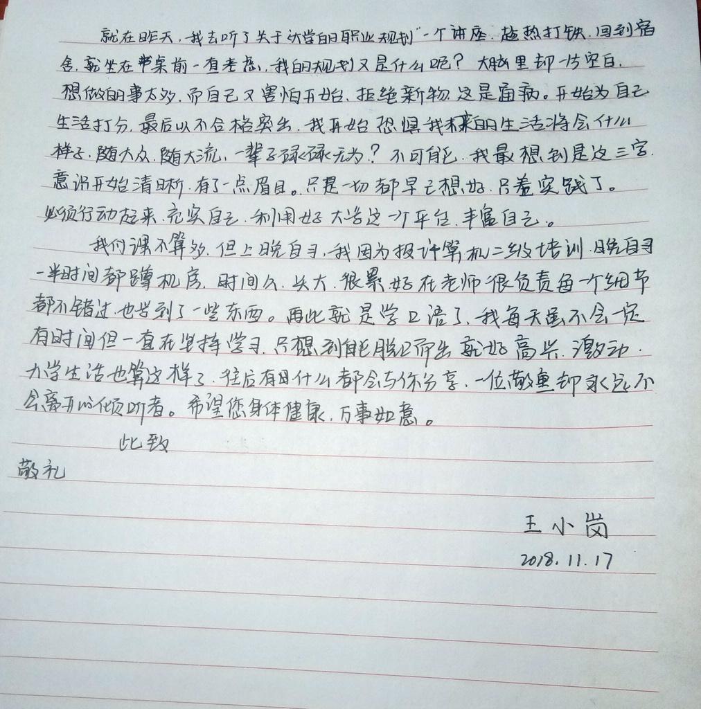 王小岗3.jpg