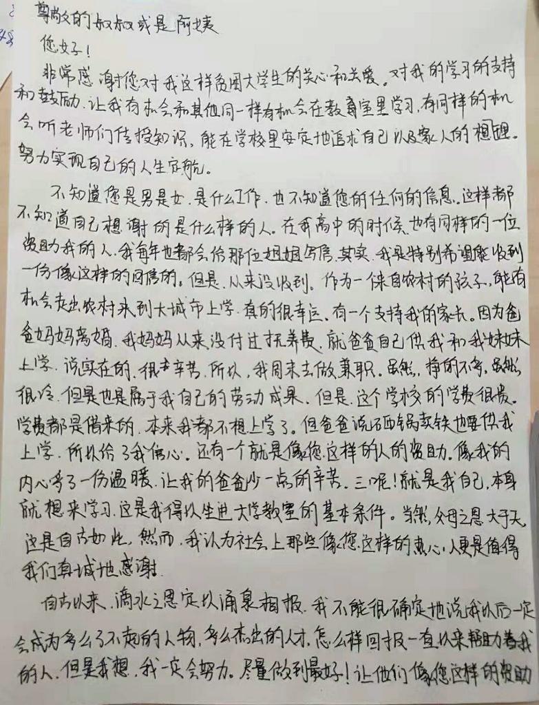 张孟奇1.jpg