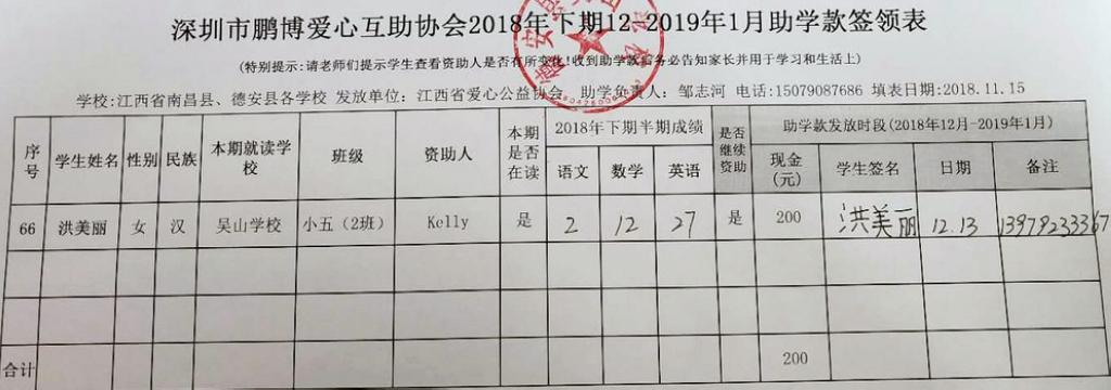 吴山学校.jpg