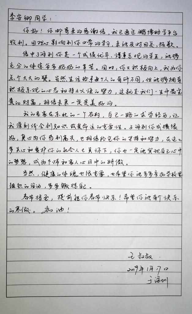 李安卿-1.jpg