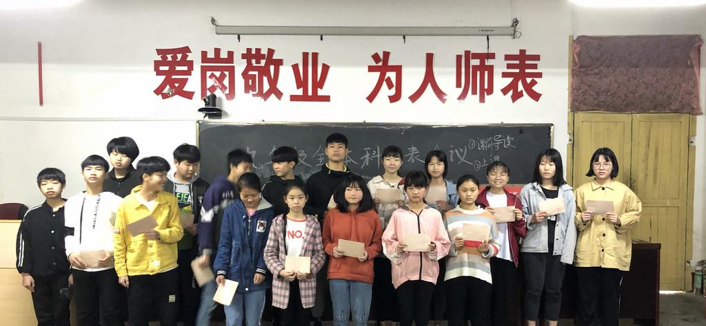 大圩中学签领合影1.JPG