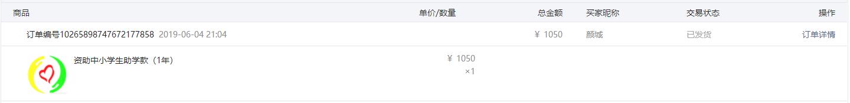 陶金成.png