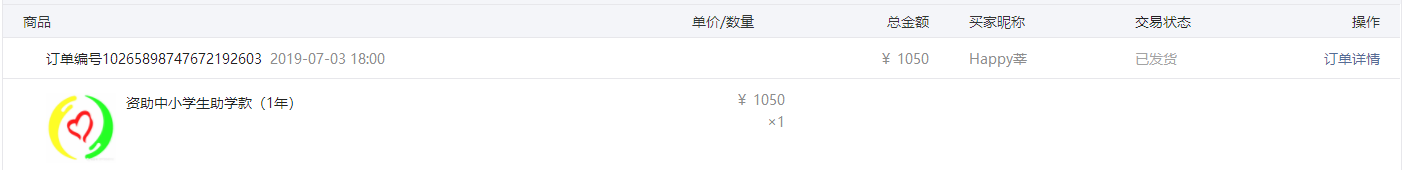Happy莘.png